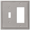 Metro Line Brushed Nickel Cast - 1 Toggle / 1 Rocker Wallplate - Wallplate Warehouse