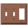 Steps Antique Copper Cast - 2 Toggle / 1 Rocker Wallplate - Wallplate Warehouse