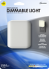 Vari LED Dimmable Automatic Night Light