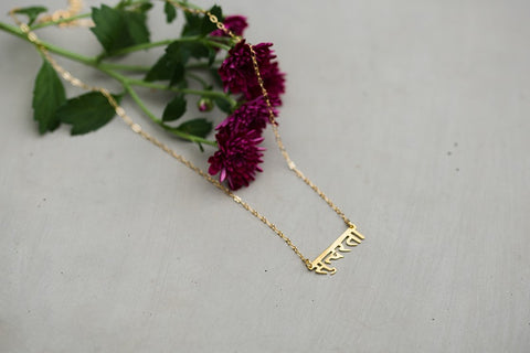 Brass Beauty Necklace