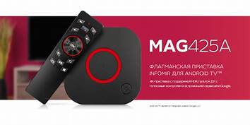 Mag 425A 4K Android TV Device