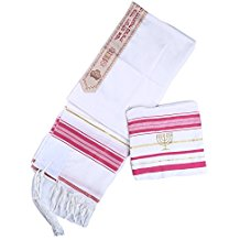 "Messianic tallit prayer shawl ""Tallit"" 72x22 inch. pink"