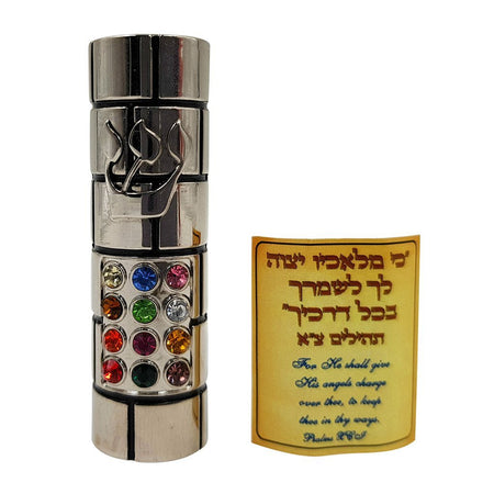 Mezuzah with Prayer Scroll Hoshen 12 tribes (FREE SHIPPING)