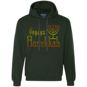 JOYEUX HANUKKAH! Heavyweight Pullover Fleece Sweatshirt