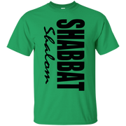 shabbat shalom vertical! G200 Gildan Ultra Cotton T-Shirt