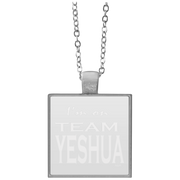 I'm on team Yeshua short! UN4684 Square Necklace