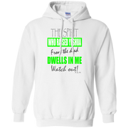 THE SPIRIT WHO RAISED YESHUA GRAY!  Pullover Hoodie 8 oz