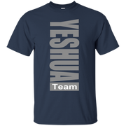 team yeshua vertical gray G200 Gildan Ultra Cotton T-Shirt