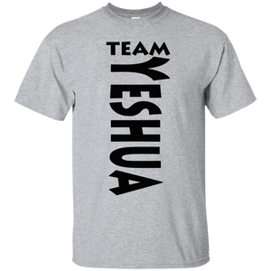 team yeshua vertical ! G200 Gildan Ultra Cotton T-Shirt