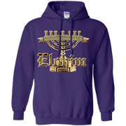 Elohim, one true God! G185 Gildan Pullover Hoodie 8 oz.