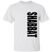 shabbat vertical G200 Gildan Ultra Cotton T-Shirt