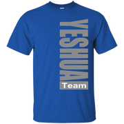 Team Yeshua G200 Gildan Ultra Cotton T-Shirt
