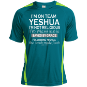 I'm on team Yeshua! Tall Colorblock Competitor Tshirt