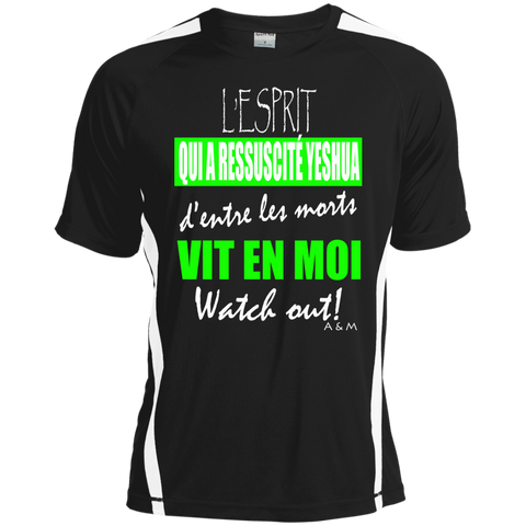 L'ESPRIT QUI A RESSUSCITÉ YESHUA! Tall Colorblock Competitor Tshirt