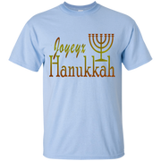 Joyeux hanukkah ! Custom Ultra Cotton T-Shirt
