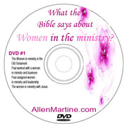 WHAT THE BIBLE SAYS ABOUT WOMEN IN MINISTRY?