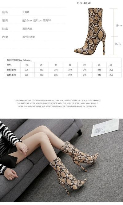 Snake print boots