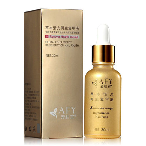 AFY Toenail Treatment Serum Foot Nail Polish Fungal Herbal Regeneration Essence