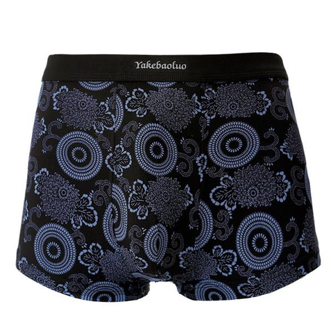 Casual Printing Breathable U convex Pounch Boxers Mid-rise Underwear For Men