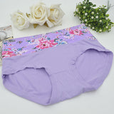 Women Seamless Soft Milk Silk Panties Printing Mid Waist Underwear