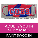 Silky Mask Paint Swoosh