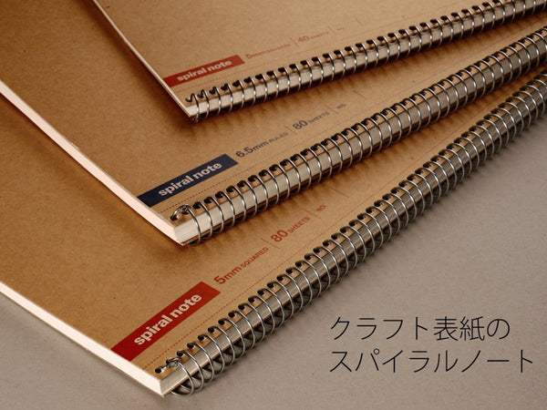 Maruman Spiral Notebook Basic B5