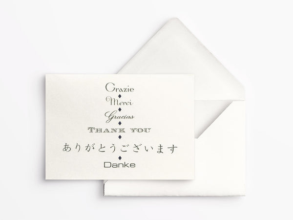Crane & Co Boxed Thank You Notes - Multi-Lingual Script