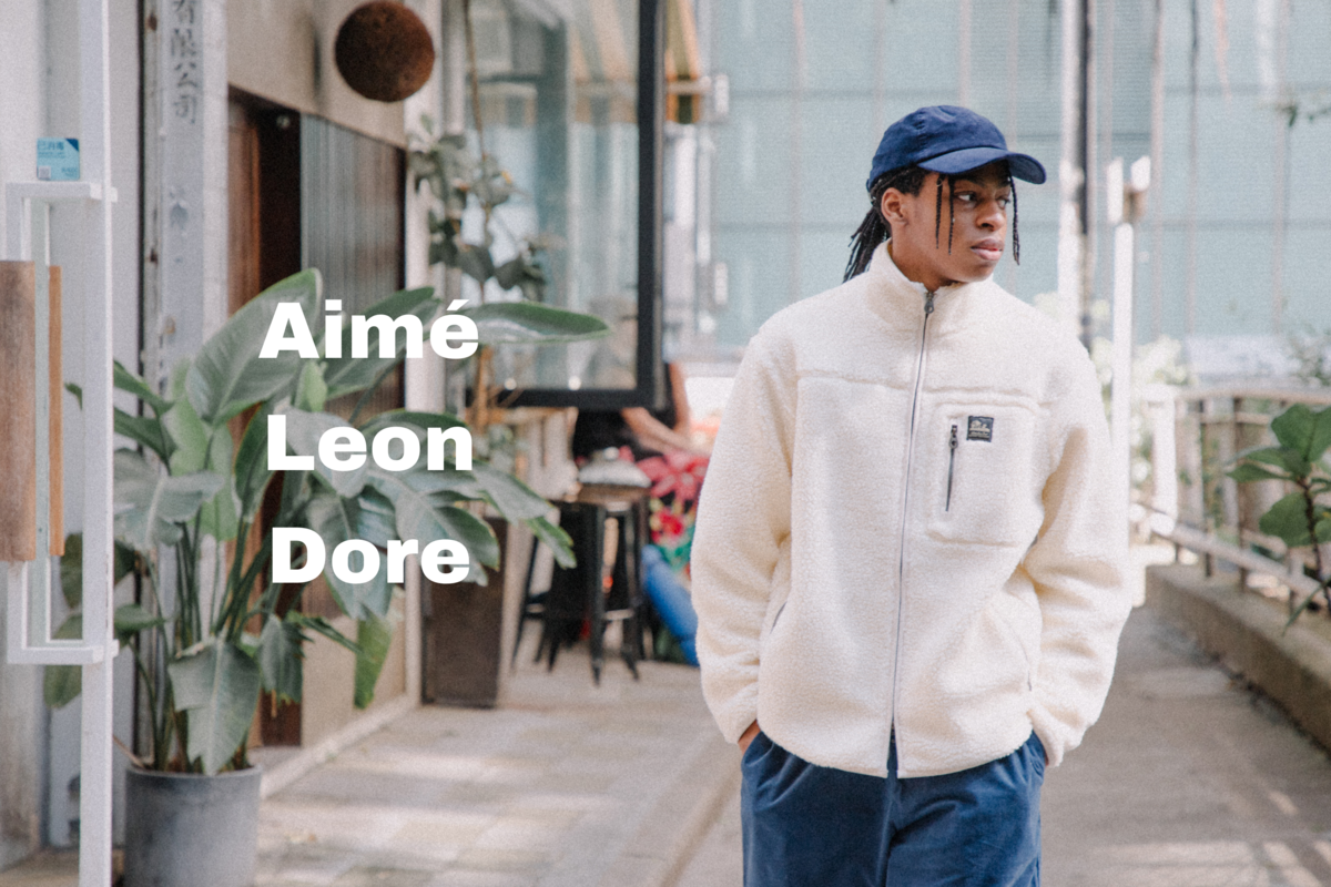 Aimé Leon Dore Fall/Winter 2020 Collection 'The World's Borough' JUICE Release!