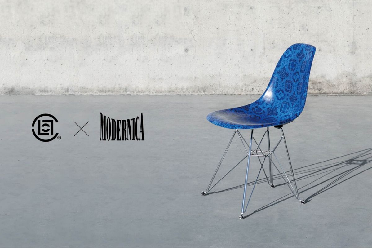 CLOT Teams Up with Modernica On Limited Edition Fiberglass Chair!