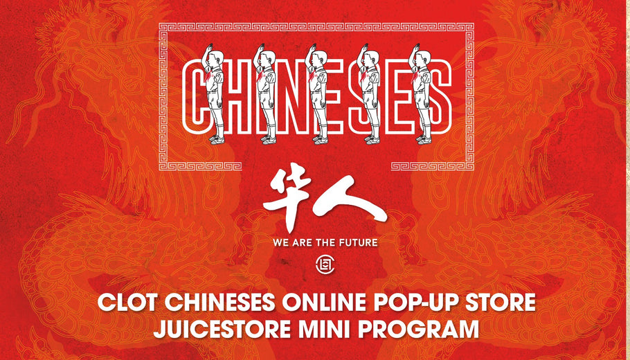CLOT Huaren Chineses to Launch its First-Ever Online Pop-Up Store on JUICE STORE WeChat Mini Program!