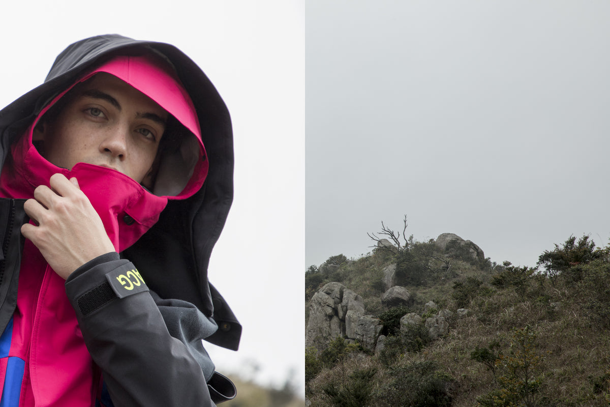 Urban Wilderness Editorial Featuring Nike ACG, A-COLD-WALL*, POLYTHENE OPTICS* and F/CE