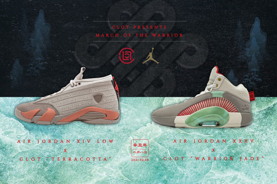 """CLOT Air Jordan XIV Low ""Terracotta"" and CLOT Air Jordan XXXV ""Warrior Jade."" Available for Raffle at JUICE!"