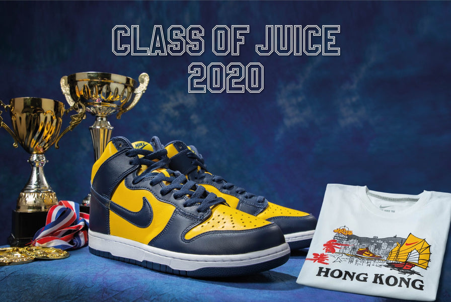 "JUICE HONG KONG CELEBRATES THE LAUNCH OF NIKE'S DUNK HIGH SP ""MICHIGAN"""