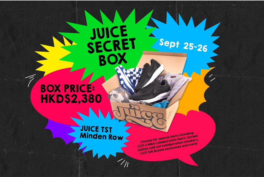 Worth the Cop: JUICE Secret Box Returns With a New Selection of Mystery Items!