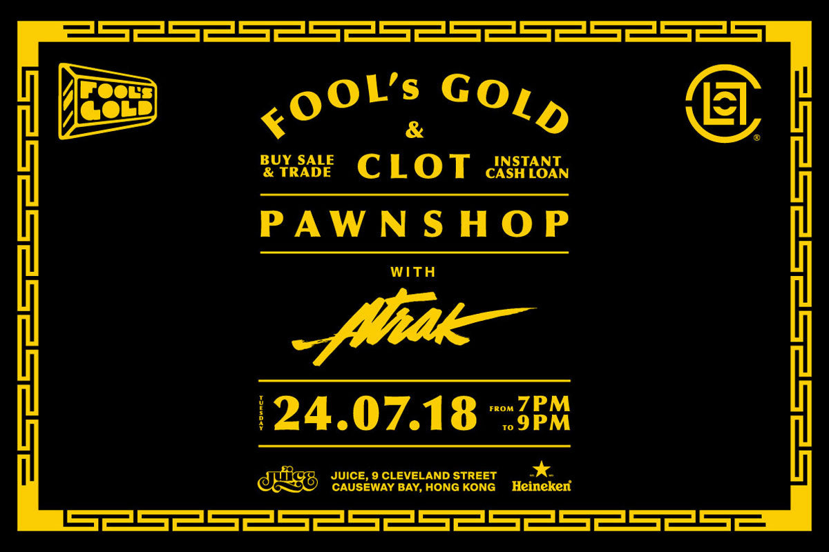 A-Trak Is Taking Over JUICE Causeway Bay on July 24