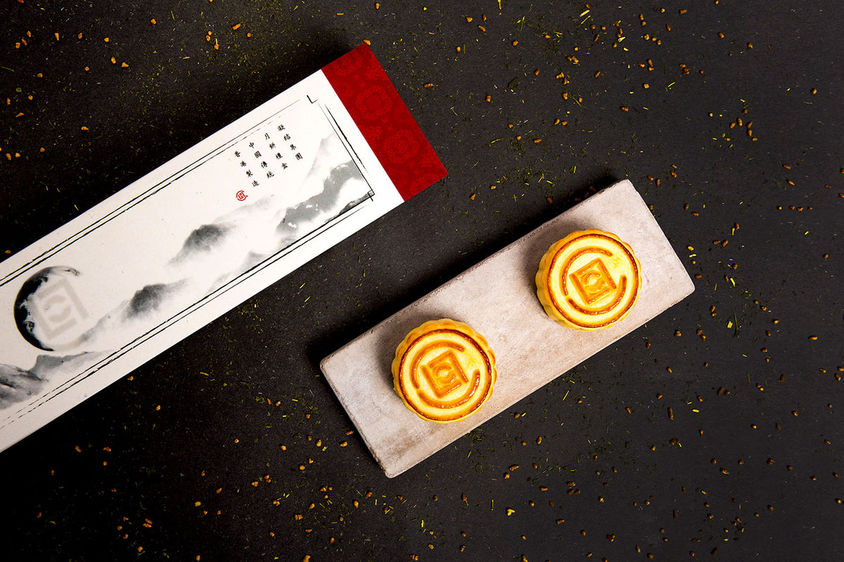 Celebrate Mid-Autumn Festival with CLOT's Exclusive Mooncakes