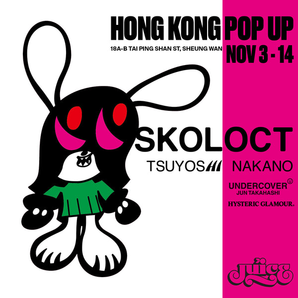 SKOLOCT IS COMING TO HONG KONG THIS NOVEMBER