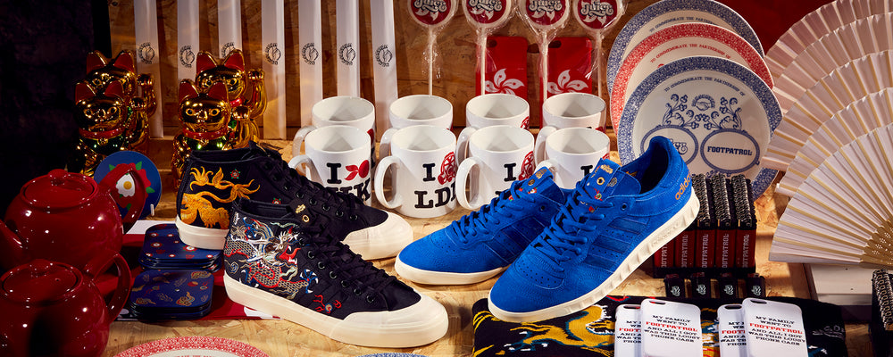 JUICE x FOOTPATROL SNEAKER EXCHANGE