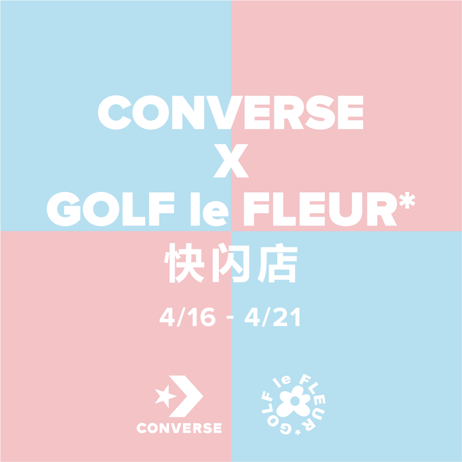 Converse x Golf le Fleur Pop Up Invite