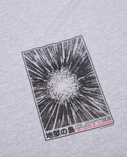 Boom Graphic T-Shirt (Grey)