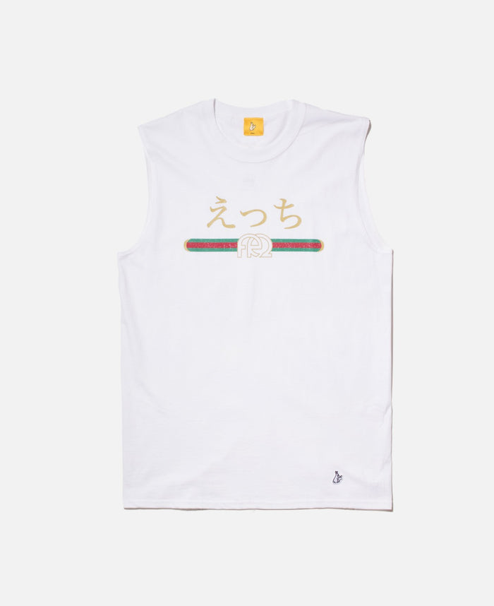 Sleeveless T-Shirt (White)