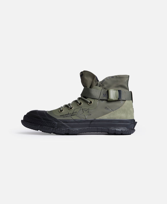 Fastbreak MC18 High Top (Green)