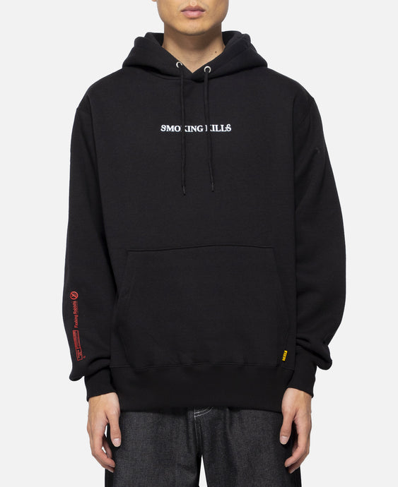 Please Stop Killing Yourself Hoodie (Black)