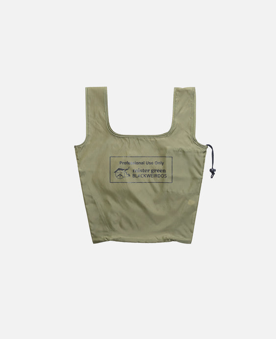 Packable Shopping Bag (Olive)
