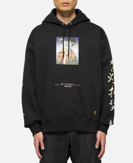 Ukiyo Smoking Kills Hoodie (Black)
