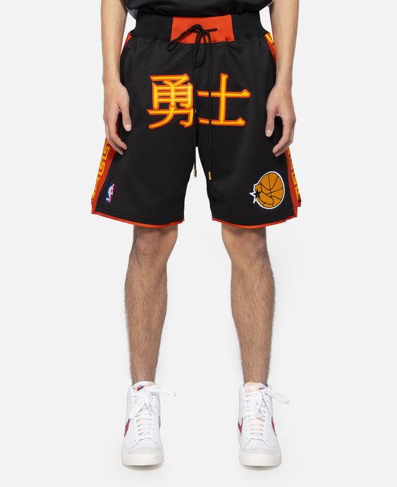 Just Don Shorts Golden State Warriors