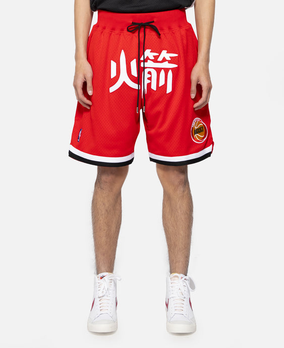 Just Don Shorts Houston Rockets
