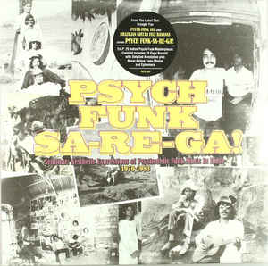 Psych Funk Sa-Re-Ga! (Seminar: Aesthetic Expressions Of Psychedelic Funk Music In India 1970-1983)