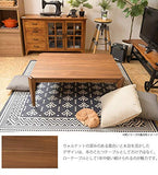 AZUMAYA KT-107 Kotatsu Heater Table, W30 x D30 x H15 Inches, Natural Walnut and Rubber Wood Table Material, Home and Living, Square Shape Table Top with Walnut Brown Color