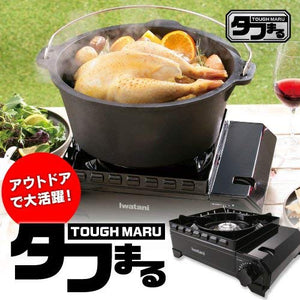 "Iwatani Cassette Feu Tough Maru CB-ODX-1 (Black)【Japan Domestic Genuine Productsã€?【Ships from Japanã€?""<p><b>Brand:</b> Iwatani</p><p><b>Color:</b> Black</p><p><b>Features:</b> </p><ul>"